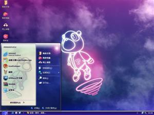飞天小熊电脑主题