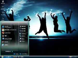 给力2011电脑主题
