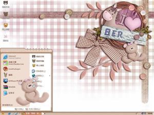 BerBer熊电脑主题