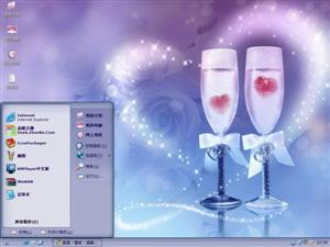 浪漫之夜电脑主题