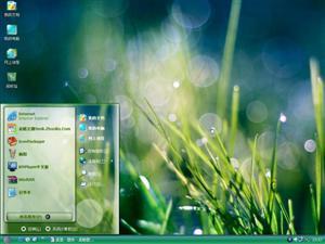 阳光草地电脑主题