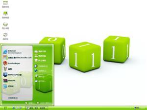 绿色环保2011电脑主题
