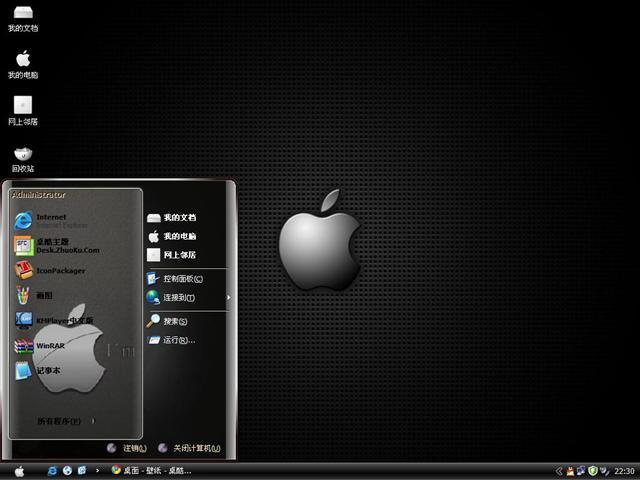 xp仿苹果桌面主题_XP仿苹果电脑主题,XP仿苹果桌面主题 电脑主题,桌酷主题下载