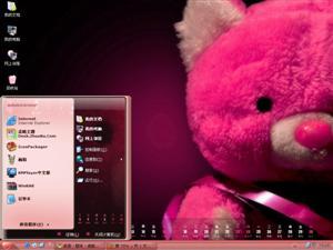 小熊四月月历电脑主题