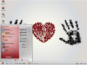 爱情见证电脑主题