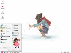 女孩专用电脑主题
