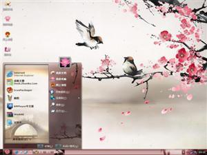 阳春三月电脑主题