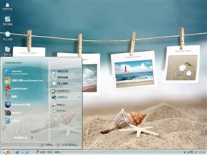 清爽海滩插画电脑主题