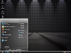 黑色时尚电脑主题