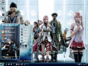 最终幻想主角电脑主题