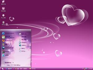 炫彩紫色心形电脑主题
