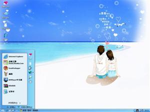 海边情侣电脑主题