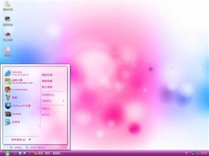 朦胧色彩电脑主题
