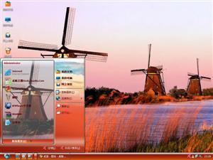 荷兰风景电脑主题