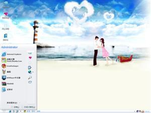 大海爱情电脑主题