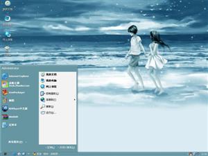 海边浪漫情侣电脑主题