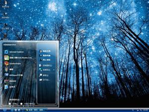 梦幻树林电脑主题