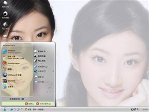 景甜的微笑电脑主题