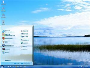 蓝色湖面电脑主题