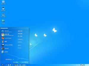 清爽蓝色蝴蝶电脑主题