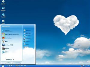 爱的天空电脑主题
