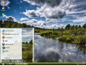 热带雨林风景电脑主题