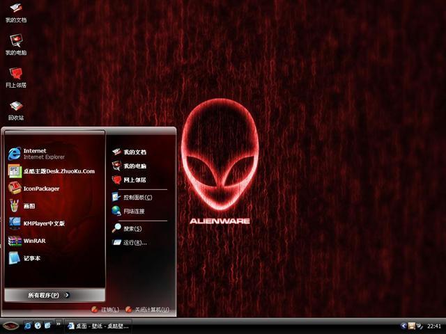 AlienWare桌面主题
