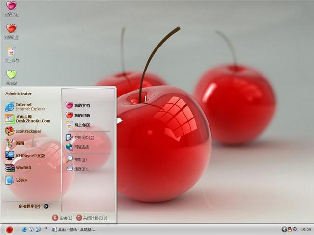 樱桃桌面主题