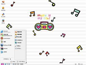 音乐是我的生命电脑主题