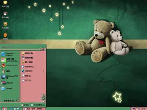 玩具熊的星空电脑主题