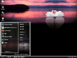 浪漫天鹅电脑主题