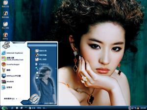 刘亦菲美女明星电脑主题