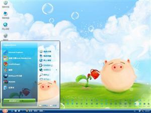 可爱猪猪电脑主题