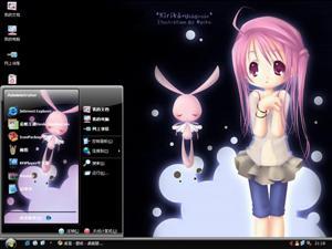 粉红兔卡通电脑主题