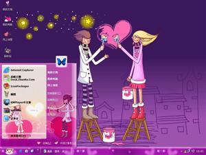 浪漫爱情插画电脑主题