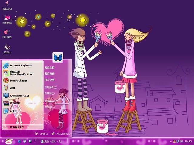 浪漫爱情插画桌面主题
