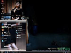 张馨予美女明星电脑主题