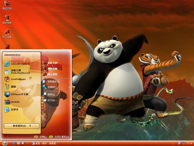 功夫熊猫2桌面主题