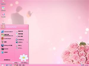 爱情玫瑰花电脑主题