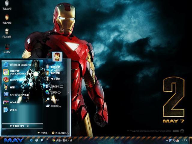 钢铁侠2桌面主题