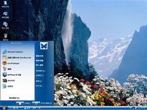 峡谷鲜花电脑主题