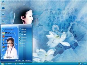 刘亦菲小龙女电脑主题