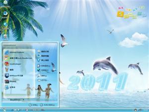 阳光沙滩电脑主题