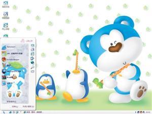 可爱蓝色小熊电脑主题