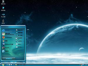 星际电脑主题