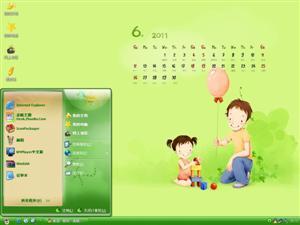 欢乐儿童节电脑主题