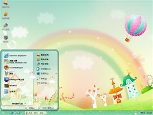 甜美彩虹电脑主题