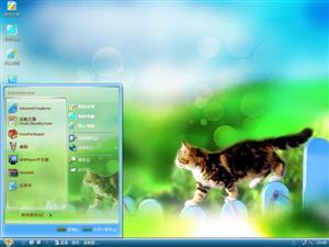 可爱猫咪电脑主题