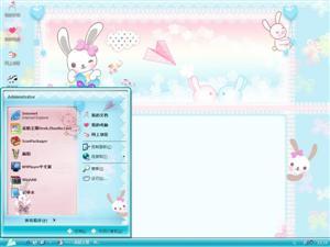 粉色可爱电脑主题