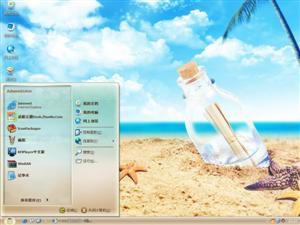 夏日漂流瓶电脑主题